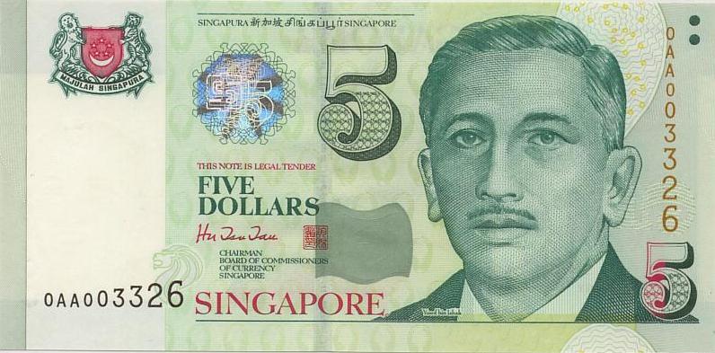新加坡幣圖片-5元-1999年版