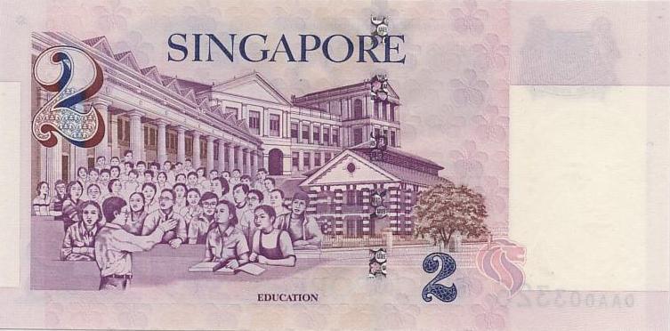 新加坡幣圖片-2元-1999年版
