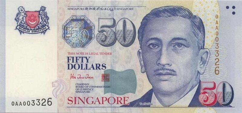 新加坡幣圖片-50元-1999年版