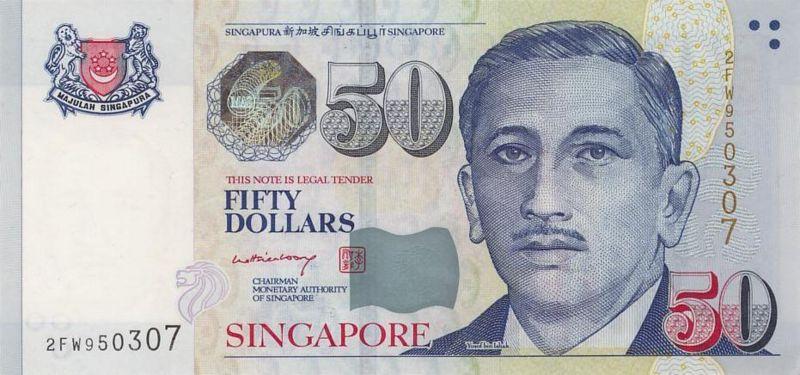 新加坡幣圖片-50元-2005年版