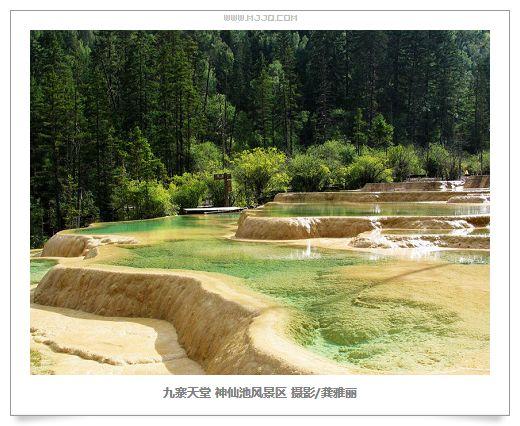 九寨溝神仙池風景區圖片