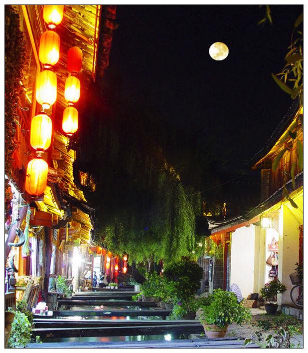 圖片:2010中國大陸十大最佳休閒都市-麗江