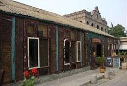 北京花生咖啡館