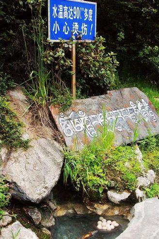 四川風景圖片:木格措風景區