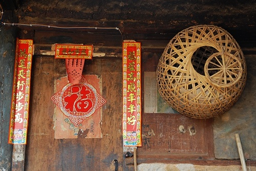 四川風景圖片:攀枝花迤沙拉民族村寨