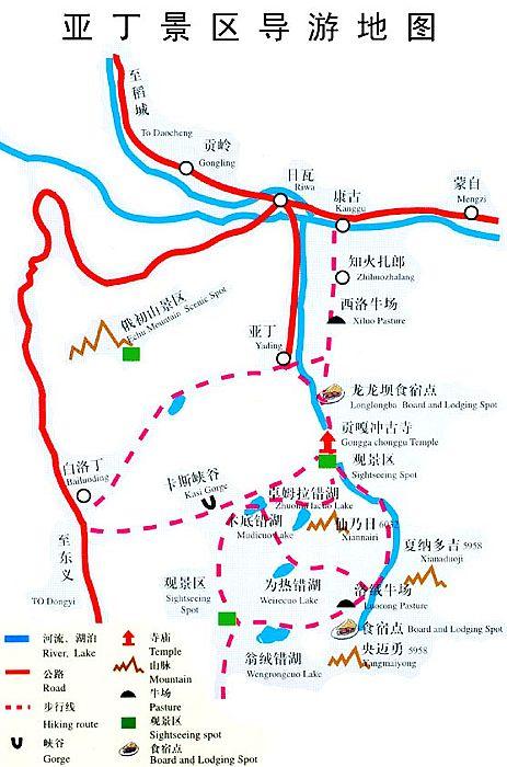 四川風景圖片:稻城亞丁風景區