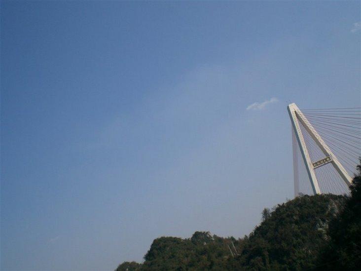 圖片:紅楓湖大橋