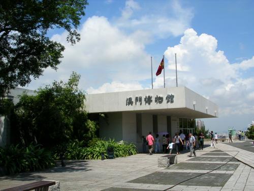 澳門博物館